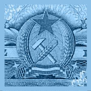 1949,1951